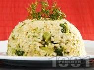 Ризото от бял ориз със задушени броколи, лук и сирене пармезан
